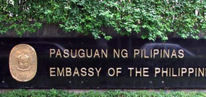 Philippines Tourist Visa Extension