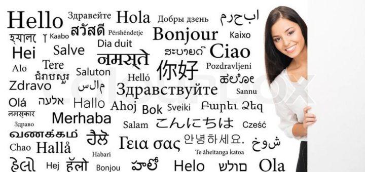 Filipino – Tagalog – Bisayan?
