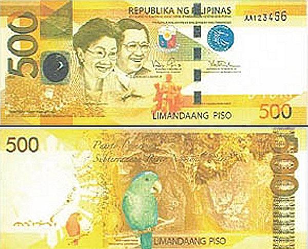 Philippines Money   Ph...