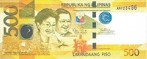 New Php 500