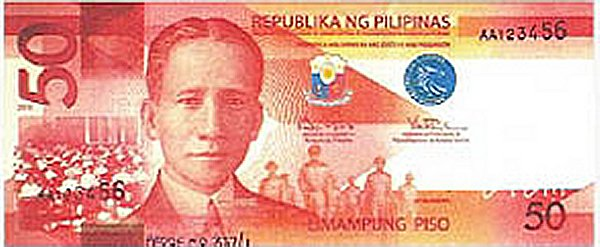 New Php 50