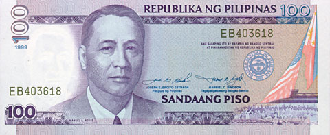 Philippines Currency Exchange
