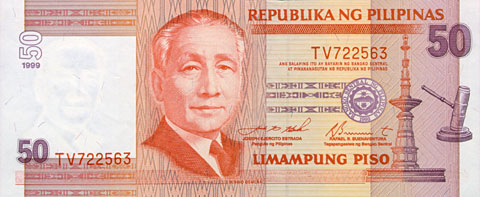 Old Php 50